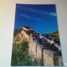Postales: POSTAL DE CHINA. GRAN MURALLA. ESCRITA. Lote 130539666