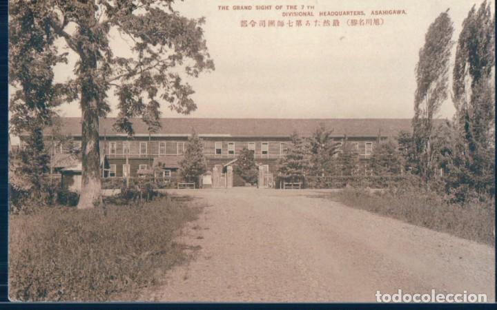 POSTAL THE GRAND SIGHT OF THE 7 TH - DIVISIONAL HEADQUARTERS - ASAHIGAWA - JAPON (Postales - Postales Extranjero - Asia)