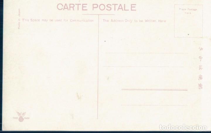 Postales: POSTAL THE GRAND SIGHT OF THE 7 TH - DIVISIONAL HEADQUARTERS - ASAHIGAWA - JAPON - Foto 2 - 132277774