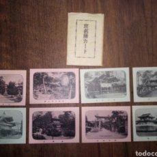 Postales: IMAGENES JAPONESAS. Lote 132354563