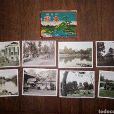 Postales: IMÁGENES JAPONESAS. Lote 132354718