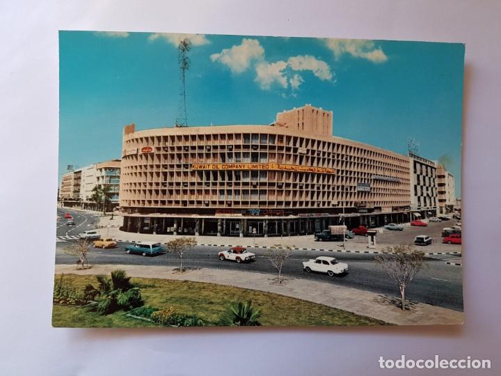 FAHAD SALEM STREET KUWAIT 3041 C (Postales - Postales Extranjero - Asia)