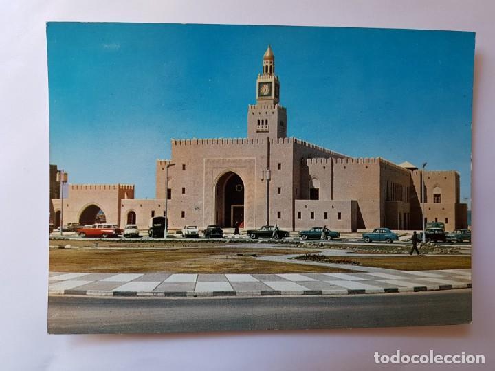 NEW SEIF PALACE KUWAIT 41 (Postales - Postales Extranjero - Asia)