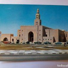 Postales: NEW SEIF PALACE KUWAIT 41. Lote 132615682