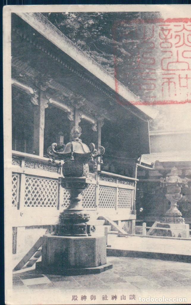 POSTAL JAPON - TEMPLO (Postales - Postales Extranjero - Asia)