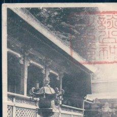 Postales: POSTAL JAPON - TEMPLO. Lote 134089694