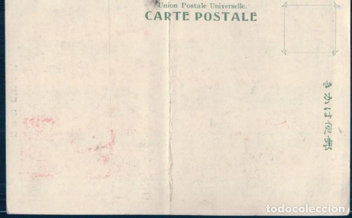 Postales: POSTAL JAPON - TEMPLO - Foto 2 - 134089694