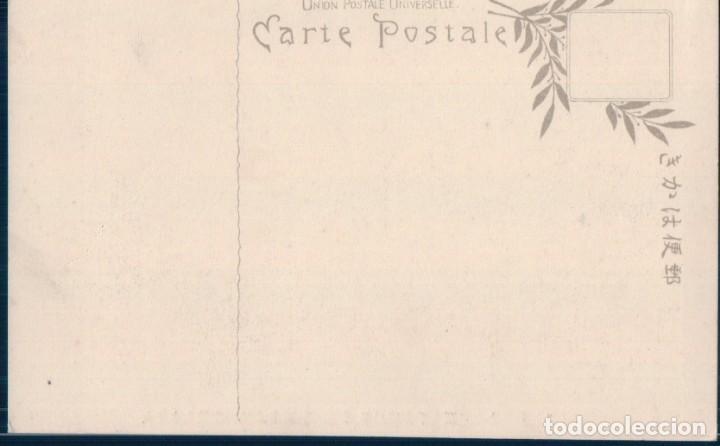 Postales: POSTAL JAPON - DEPORTE - Foto 2 - 134090294
