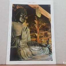 Postales: POSTAL ANTIGUA JAPON.- TODAIJI TEMPLE. Lote 135715383