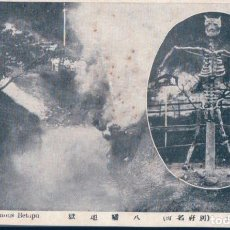 Postales: POSTAL JAPON - THE FAMOUS BETUPU - THE STRANGE SKELETON OF OGRE NEAR HACHIMAN JIGOKU BEPPU. Lote 135831610