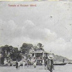 Postales: P- 8921. POSTAL TEMPLE AT KOOSOO ISLAND. . Lote 136467842