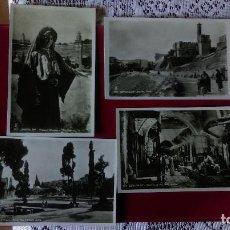 Postales: A-219.- LOTE DE 4 POSTALES FOTOGRAFICAS DE -- JERUSALEM -- DIVERSOS LUGARES DE LA POBLACION . Lote 139193914
