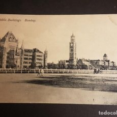 Postales: BOMBAY INDIA PUBLIC BUILDINGS. Lote 140606806