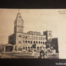 Postales: BOMBAY INDIA DOCK OFFICES. Lote 140606870