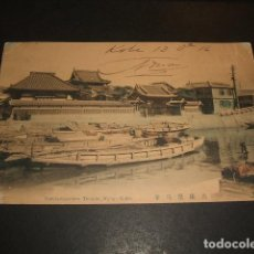 Postales: JAPON JAPAN ANTIGUA POSTAL OLD POSTCARD. Lote 140626946