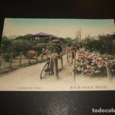 Postales: JAPON JAPAN ANTIGUA POSTAL OLD POSTCARD. Lote 140627010