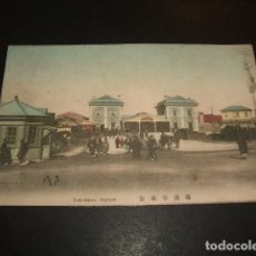 Postales: JAPON JAPAN ANTIGUA POSTAL OLD POSTCARD. Lote 140627038
