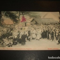 Postales: JAPON JAPAN ANTIGUA POSTAL OLD POSTCARD. Lote 140627102