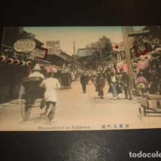 Postales: JAPON JAPAN ANTIGUA POSTAL OLD POSTCARD. Lote 140627138