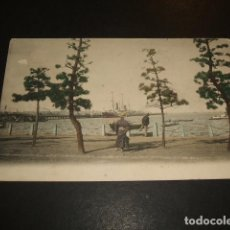 Postales: JAPON JAPAN ANTIGUA POSTAL OLD POSTCARD. Lote 140627230