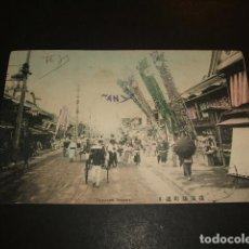 Postales: JAPON JAPAN ANTIGUA POSTAL OLD POSTCARD. Lote 140627270