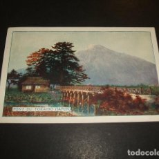Postales: JAPON JAPAN ANTIGUA POSTAL OLD POSTCARD. Lote 140627378