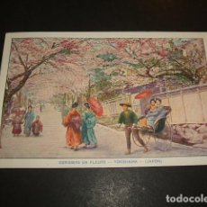 Postales: JAPON JAPAN ANTIGUA POSTAL OLD POSTCARD. Lote 140627454