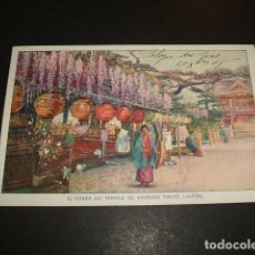 Postales: JAPON JAPAN ANTIGUA POSTAL OLD POSTCARD. Lote 140627542