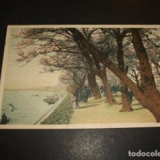 Postales: JAPON JAPAN ANTIGUA POSTAL OLD POSTCARD. Lote 140627590