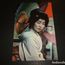 Postales: JAPON JAPAN ANTIGUA POSTAL OLD POSTCARD. Lote 140627822