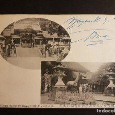 Postales: JAPON JAPAN POSTAL ANTIGUA OLD POSTCARD. Lote 140688642