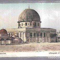 Postales: TARJETA POSTAL DE JERUSALEM - MOSQUEE D'OMAR. ANDRE TERZIS ET FILS. Lote 140977938