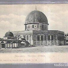 Postales: TARJETA POSTAL DE JERUSALEM - MOSQUEE D'OMAR. DIMITRI TARAZI & FILS. 320. Lote 140977986