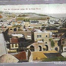 Postales: TARJETA POSTAL. VUE DE JERUSALEM PRISE DE LA CASA-NOVA. DIMITRI TARAZI & FILS. 621. Lote 140978098