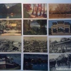 Postales: JAPON * LOTE DE 12 ANTIGUAS POSTALES * L-1. Lote 142944430