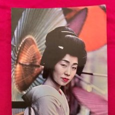 Postales: POSTAL DE JAPÓN. GEISHA. CIRCULADA. SELLOS Y MATASELLOS DE JAPÓN. . Lote 145301342