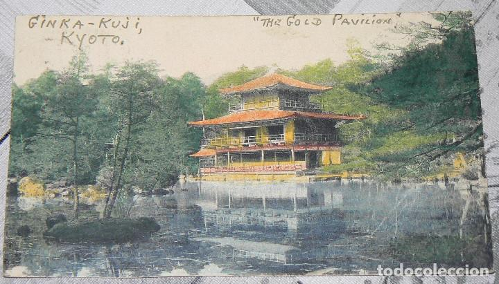 POSTAL DE JAPON GINKA-KUIJI - KIOTO - THE GOLD PAVILION (Postales - Postales Extranjero - Asia)