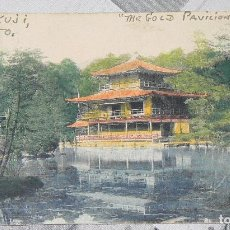 Postales: POSTAL DE JAPON GINKA-KUIJI - KIOTO - THE GOLD PAVILION. Lote 146118610