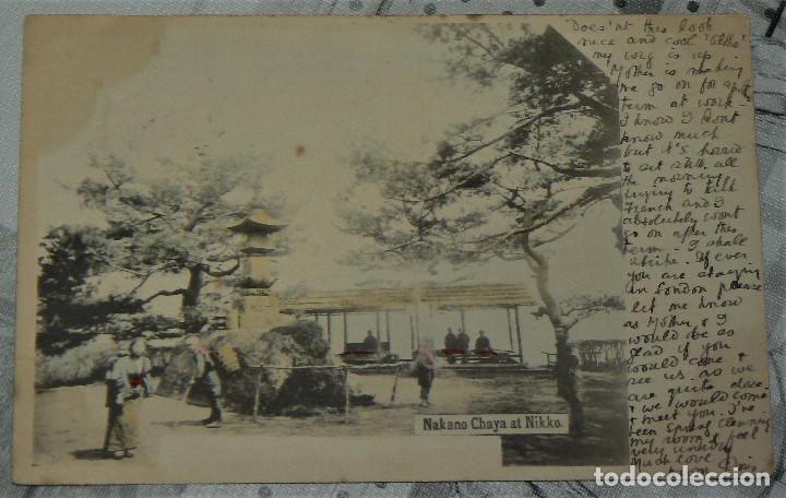 POSTAL DE JAPON - NEKANO CHAYA AT NIKKO 1904 (Postales - Postales Extranjero - Asia)