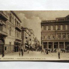 Postales: ALEXANDRIA 109 ALEJANDRÍA SHERIF PACHA STREET AND THE EXCHANGE. Lote 146404734