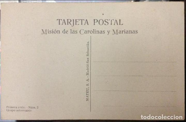 Postales: 8 -Postales Mision de las Carolinas y Marianas Primera y Segunda Serie - Foto 3 - 146499254