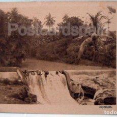 Postales: ASIA WATERKEERING KLATEN POSTKARTE ASIEN LANDSCAPE. Lote 147276662