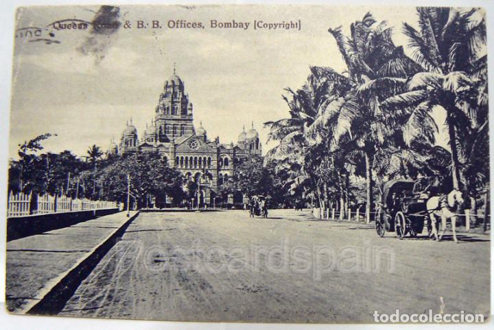 ASIA QUEENS ROAD & B.B. OFFICES - BOMBAY POSKARTE ASIEN (Postales - Postales Extranjero - Asia)