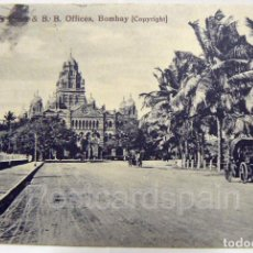 Postales: ASIA QUEENS ROAD & B.B. OFFICES - BOMBAY POSKARTE ASIEN. Lote 147278966