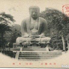 Postales: JAPÓN- EL GRAN BUDA DE KAMAKURA- ORIGINAL. Lote 147571006