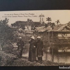 Postales: HUNG HOU TONKIN CHINA DETALLE DE LA MISION. Lote 147632410