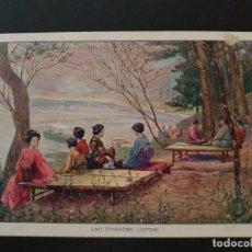 Postales: JAPON LAGO DE HAKONE. Lote 147632482