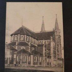 Postales: SAIGON VIETNAN COCHINCHINA CATEDRAL. Lote 147632766