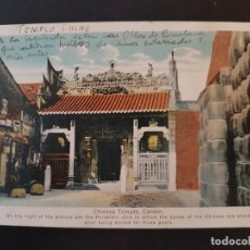 Postales: CANTON CHINA TEMPLO. Lote 147632866