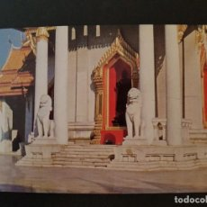 Postales: TAILANDIA TEMPLO DE MARMOL. Lote 147632958